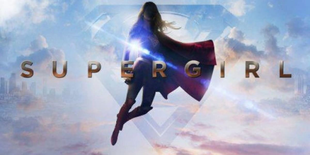 Supergirl-CBS-banner